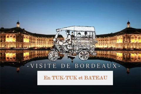 Visite de Bordeaux > 11 septembre 2018